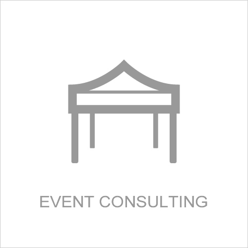 イベントコンサルティング事業